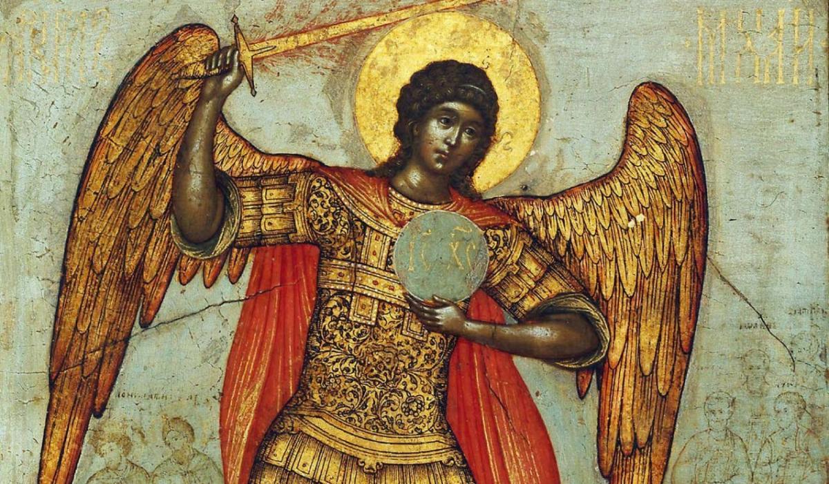 Цього дня православні вшановують очільника війська небесного – архангела Михаїла. Також вітання лунають на адресу чоловіків з ім'ям Михайло.
