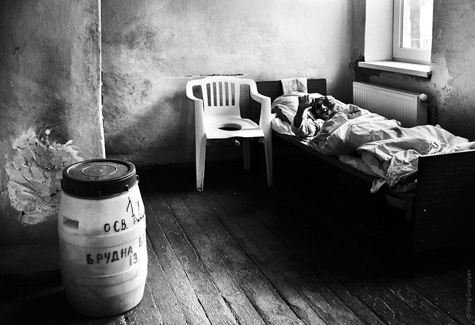 Закарпатка, яка хвора на черевний тиф, вже 9 років ізольована в окремій палаті психлікарні – соцмережі