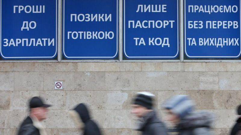 Володимир Зеленський підписав законопроєкт, який з-поміж іншого покликаний захистити боржників від дій недобросовісних колекторів. Нові правила суттєво змінять правила гри на ринку.