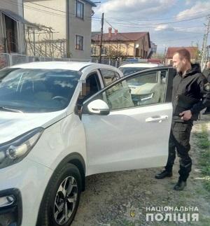 Вчера, 27 апреля, в городе Хуст полицейские остановили автомобиль «KIA Sportage».
