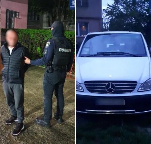 Про це повідомила Патрульна поліція Закарпатської області.