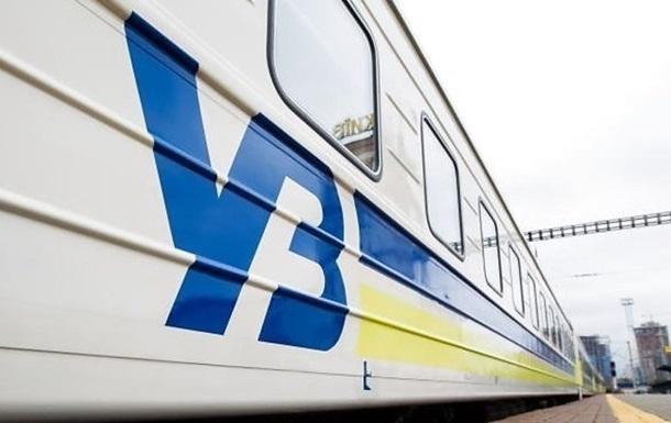 Усього за рік послугами Укрзалізниці скористалося більше 16 мільйонів пасажирів, підрахували в компанії.