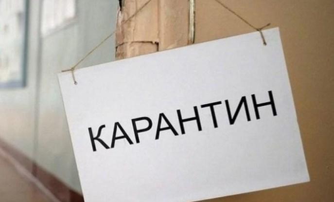 Українцям обіцяють дві третини зарплати і виплати по частковому безробіттю. Але отримати гроші зможуть не всі.