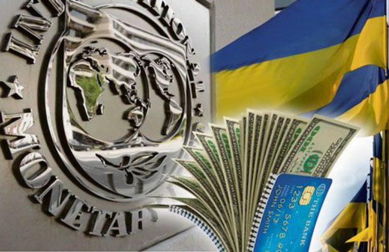 Дані по приросту мінімальних зарплат наочно ілюструють в які роки Україна очікувала і отримала кредит від МВФ.
