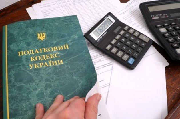 Війна Зеленського з Ахметовим пройде для українців не без втрат. Які наслідки для громадян матиме податкова реформа президента?