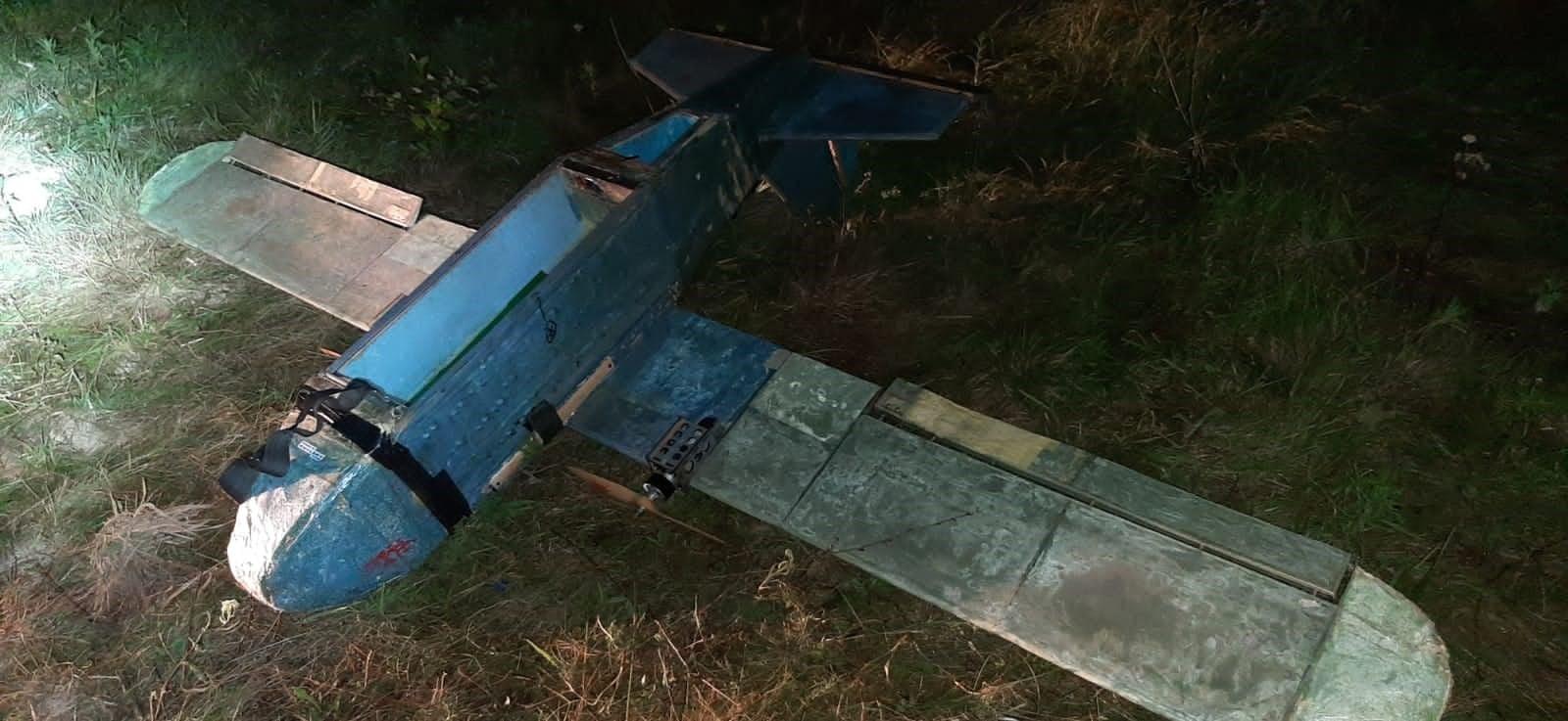 Контрабандисти використовували безпілотний літальний апарат