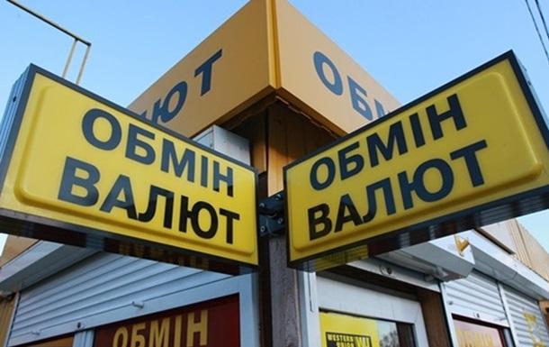Американська валюта у продажу знизилася до психологічної позначки в 27 гривень. У купівлі долар коштує 26,73 гривні.