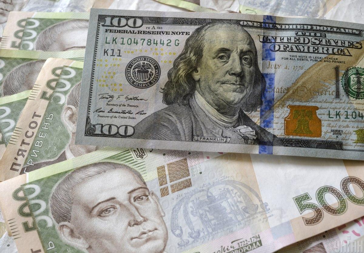 Курс гривні до євро зміцнився до 34,28 грн/євро.