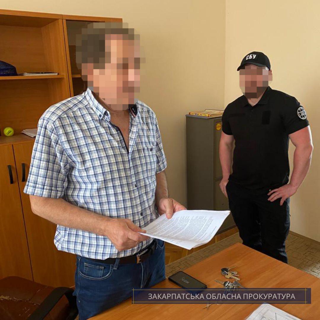 Об этом сообщает пресс-служба Закарпатской областной прокуратуры.