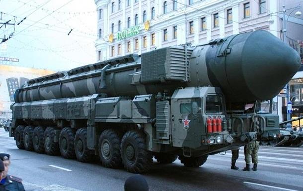 Москва назвала переговори щодо скорочення ядерних арсеналів позбавленими