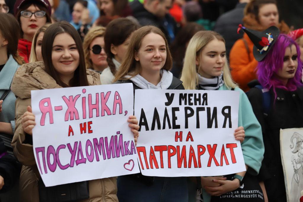 Сьогодні. 8 березня, о 13.00 в Ужгороді відбудеться Марш жінок. Через карантинні обмеження акцію планують провести онлайн.