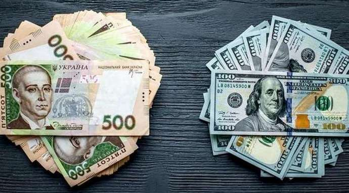Національний банк послабив офіційний курс гривні на 11 копійок.
