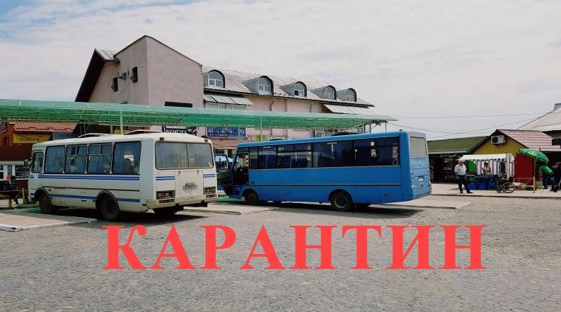 Через транспортний колапс у мешканців Іршавщини виникли проблеми з доїздом до роботи.