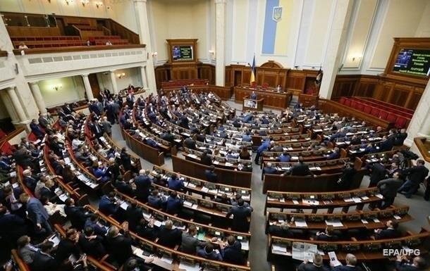 Партії, що пройшли до парламенту, отримали від 60 до 115 мільйонів гривень компенсації за витрати на передвиборну кампанію.