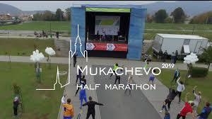 8 жовтня, у малому залі Мукачівської міської ради відбулася прес-конференція щодо особливостей цьогорічного, наймасовішого бігового заходу Закарпаття – Mukachevo Half Marаthon 2019.