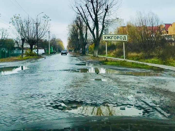 Вулиця на в'їзді в місто Ужгород: картина шокує