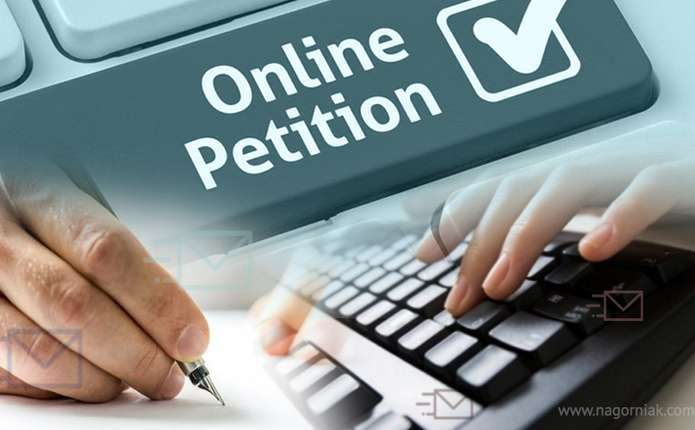 На сайті електронних петицій 6 серпня ужгородка зареєструвала петицію
