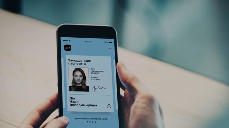 В Україні узаконили цифровий паспорт в