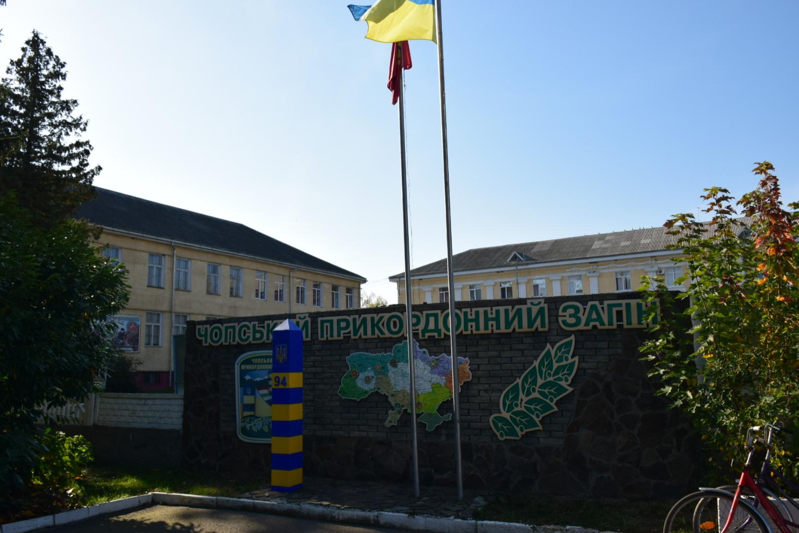 Учора у Закарпатській області після отримання вогнепального поранення помер прикордонник відділу прикордонної служби «Соломоново» Чопського загону.