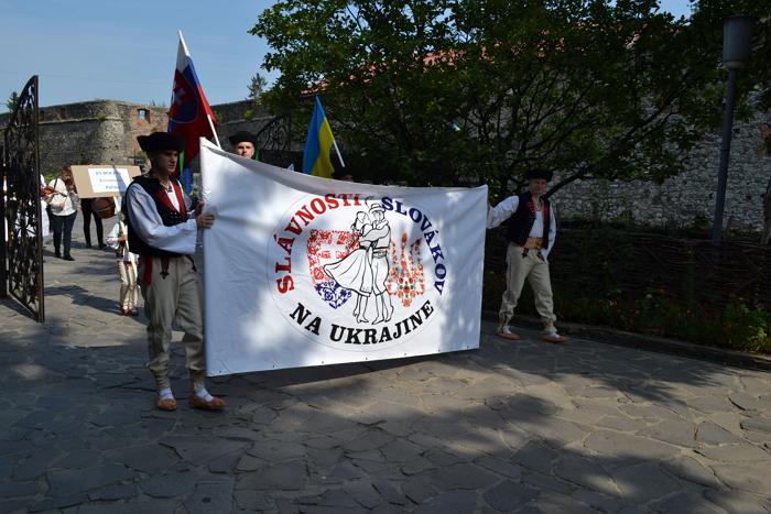 У рамках святкування Дня Незалежності України 24-25 серпня в Закарпатському музеї народної архітектури і побуту проходив фольклорний фестиваль словацької культури.