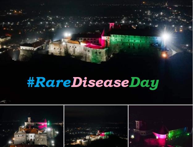 28 лютого — Міжнародний день рідкісних (орфанних) захворювань. У Мукачеві до цієї дати вирішили кольорово підсвітити замок Паланок.