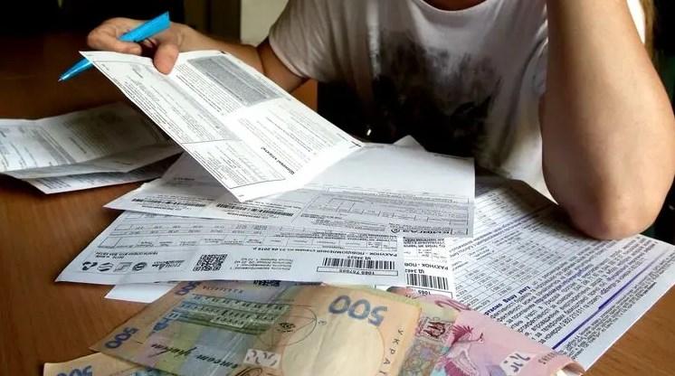 Люди скаржаться, що комунальники різко завищили суми в платіжках, адже за найкоротший місяць у році отримали суми в платіжка удвічі вищі, ніж за січень.