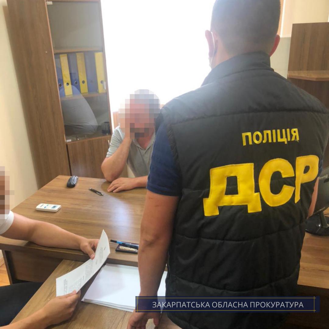 В Закарпатье следователя СФС подозревают в привлечении невиновных к уголовной ответственности.