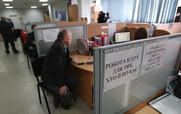 С начала карантина безработными стали, по меньшей мере, 236 тысяч украинцев. Сейчас безработица в Украине почти вдвое выше прошлогоднее.