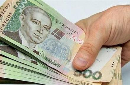 Виплати зможуть отримати ФОПи та працівники підприємств з червоних карантинних зон.