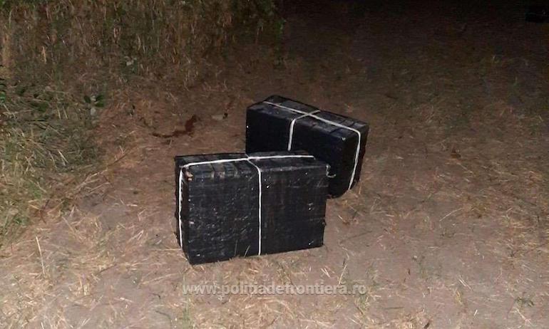 Зловмисники намагались переправити через кордон безакцизних тютюнових виробів на суму 28 тисяч лей.