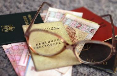 Українці зможуть купити необмежену кількість стажу, щоб вийти на пенсію