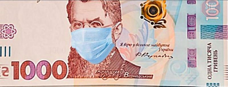 Викликаної поширенням в країні коронавірусу та введенням карантином.
