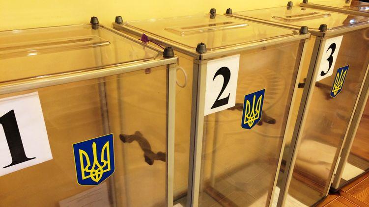 В Україні відбуваються дивні події з реєстром виборців, які візьмуть участь в березневих виборах президента.