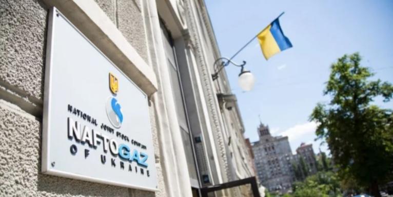 НАК Нафтогаз України оцінює необхідні інвестиції для переходу України на відновалювальні джерела енергії в $100 млрд.