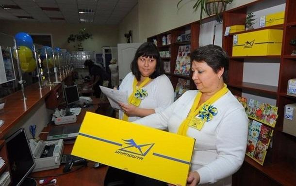 Укрпошта призупинила поштове сполучення з Китаєм 13 лютого. У компанії попередили про затримки з поставками.