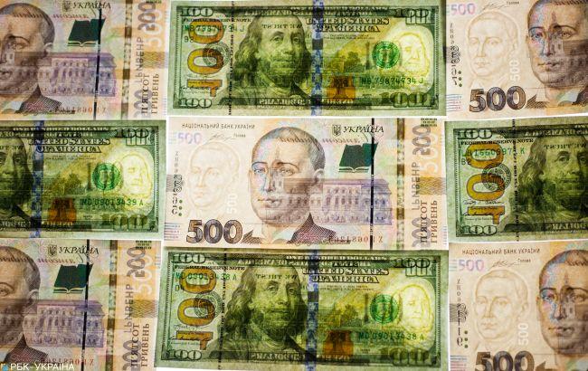 Долар подорожчав на 8 копійок.