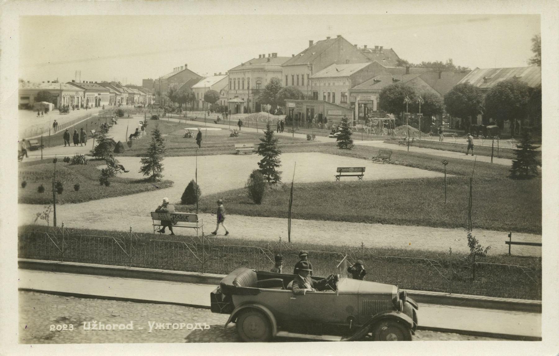 Як виглядала Петефі в Ужгороді майже 100 років тому