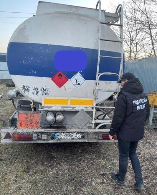 У рамках кримінального провадження, розпочатого за ч. 1 ст. 204 КК України, вказаний вантаж днями виявили в м. Іршава співробітники ГУ ДФС у Закарпатській області.