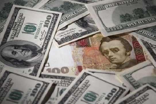 Центробанк трохи зміцнив курс гривні після триденного зниження.