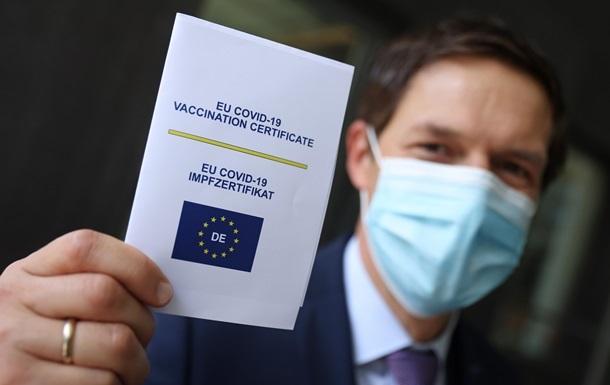 Наразі український COVID-сертифікат повністю відповідає вимогам ЄС, всі вакцини в Україні визнані ВООЗ.