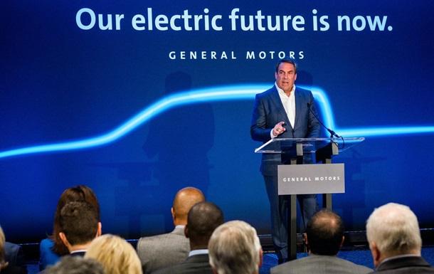 Компанія витратить більш як 2 мільярди доларів на переорієнтацію одного зі своїх підприємств для випуску електропікапа.