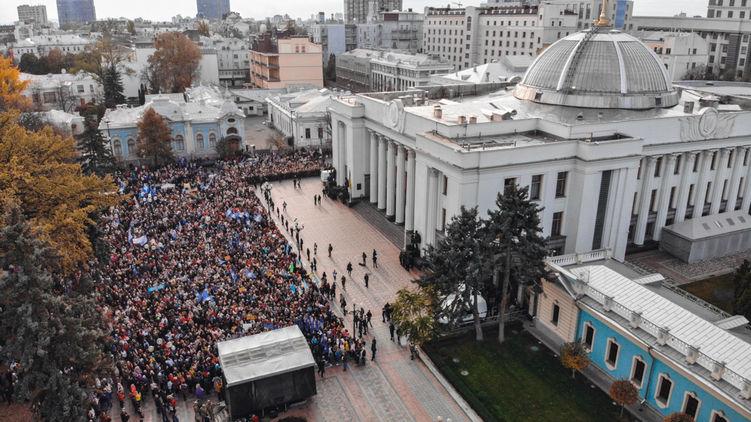 29 жовтня вчителя в Києві вийшли на протест.
