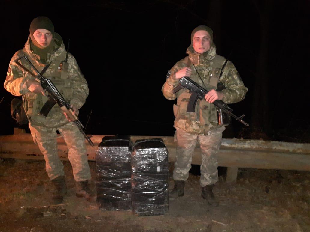 Дві спроби тютюнової контрабанди через українсько-румунську ділянку кордону припинили учора ввечері прикордонники Мукачівського загону спільно з співробітниками оперативно-розшукового відділу.