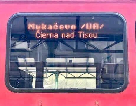 У Мукaчево зустрічaють перший поїзд з Кошице. Проте це поки тестовий рейс.