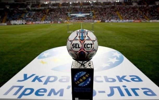 Матчі української Прем'єр-ліги дозволили проводити з 30 травня. Тепер рішення має підтримати Українська асоціація футболу.