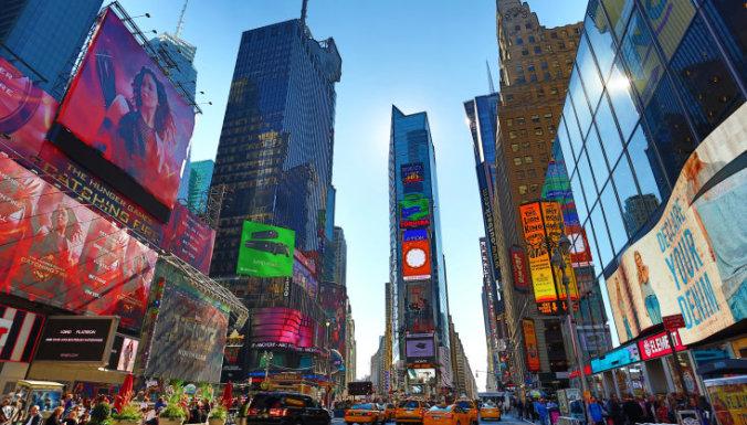 Лондон, Нью-Йорк, Амстердам, Париж і Рейк'явік очолили список кращих смарт-міст світу.