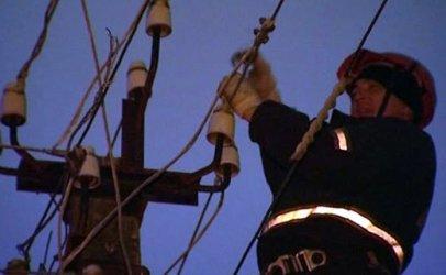 Київ повністю припинив постачання електрики наокупований Донбас