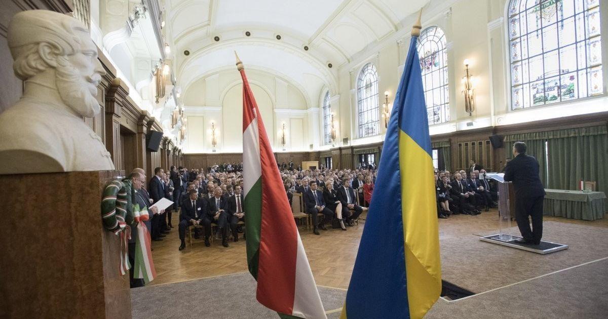 Україна домовилася зугорцями Закарпаття щодо мови освіти— МЗС