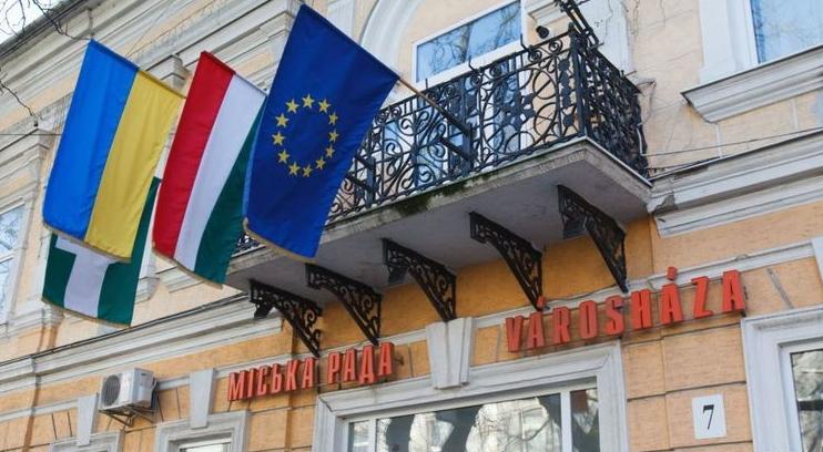 Чому Будапешт масово порушує справи проти українців.