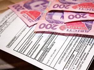 У лютому 2021р. населенням області сплачено за житлово-комунальні послуги 566,1 млн.грн, що становило 103,3% нарахованих за цей період сум.